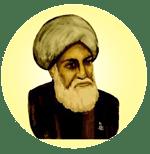 Cheikh Sadouq